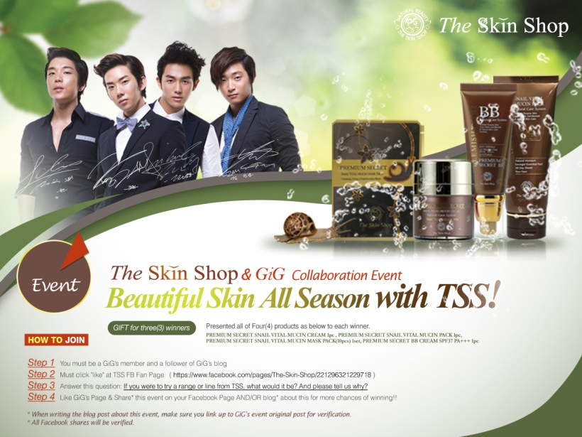 The Skin Shop Giveaway