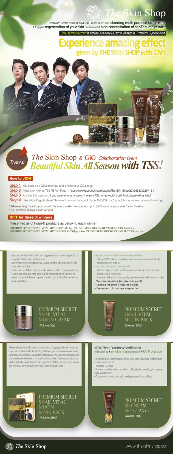 The Skin Shop Giveaway with GiG